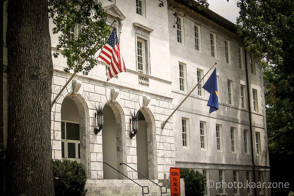 Emory University Administration